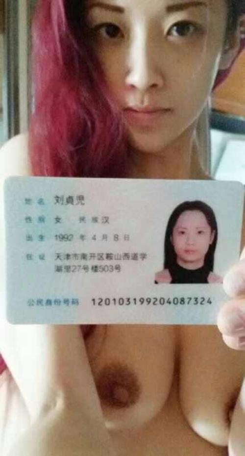 【※悲報※】借金担保の身分証と全裸写真を流出させられたまんさん、人生終了。。。(画像あり)・2枚目