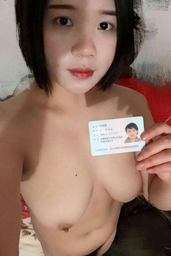 【※悲報※】借金担保の身分証と全裸写真を流出させられたまんさん、人生終了。。。(画像あり)・22枚目