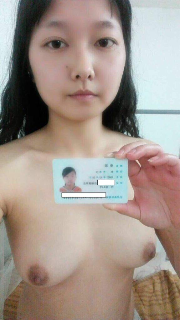 【※悲報※】借金担保の身分証と全裸写真を流出させられたまんさん、人生終了。。。(画像あり)・26枚目