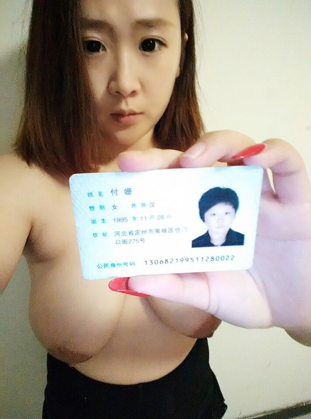【※悲報※】借金担保の身分証と全裸写真を流出させられたまんさん、人生終了。。。(画像あり)・5枚目