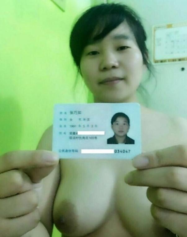 【※悲報※】借金担保の身分証と全裸写真を流出させられたまんさん、人生終了。。。(画像あり)・7枚目