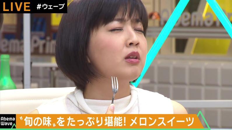 """【放送事故】女性芸能人がTVで晒した""""本 気""""のイキ顔がこちらwwwwwwwwwwwww(画像あり)・7枚目"""
