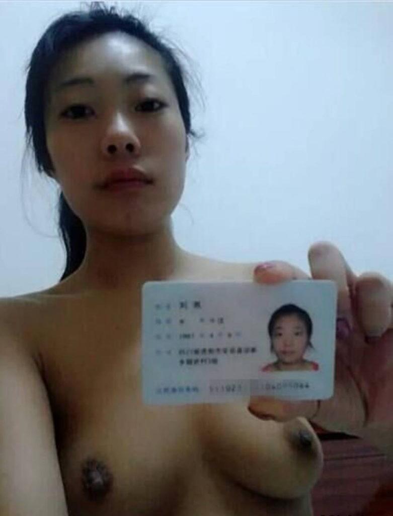 【※悲報※】借金担保の身分証と全裸写真を流出させられたまんさん、人生終了。。。(画像あり)・8枚目