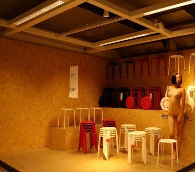 【※悲報】IKEAさん露出狂に「恰好の的」にされるwwwwwwwwwww(画像あり)・9枚目
