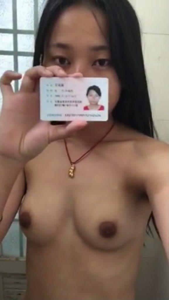 【※悲報※】借金担保の身分証と全裸写真を流出させられたまんさん、人生終了。。。(画像あり)・9枚目