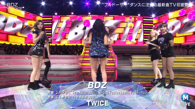 人気アイドルグループ「TWICE」メンバーのパンチラ ・胸チラエロハプニング集(40枚)・2枚目