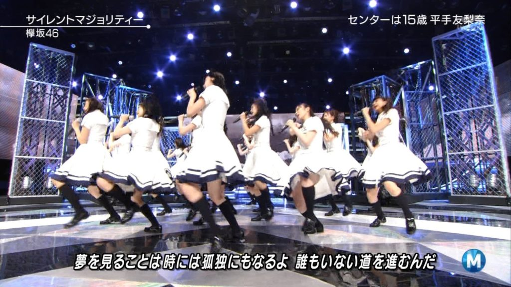 一番見られたくない「ハミパン」を撮られちゃった欅坂46のエロ画像集(35枚)・2枚目