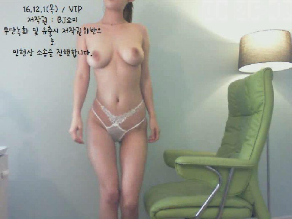 【※アウト※】観光の少女が裸をSNSにうpしまくりで問題に・・・・・(画像あり)・23枚目