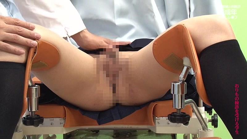 【※マジキチ※】悪徳産婦人科医による猥褻行為の手口がコチラ・・・・・(画像40枚)・34枚目