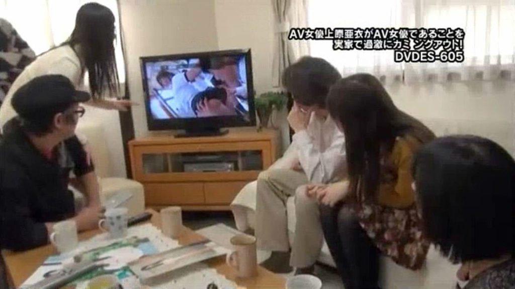 【※悲報※】AV女優さん、家族が集まるご実家で撮影された結果・・・・・(画像あり)・3枚目