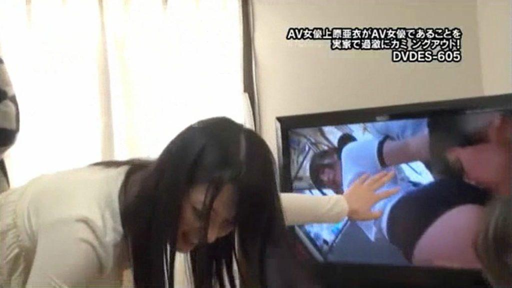 【※悲報※】AV女優さん、家族が集まるご実家で撮影された結果・・・・・(画像あり)・4枚目