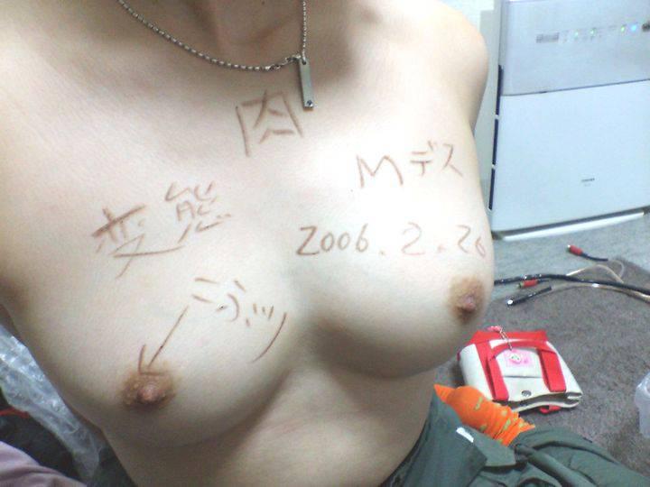 彼女から送られてきた裸の画像・・・ガチで冷める性癖がコチラwwwwwwww(画像27枚)・17枚目