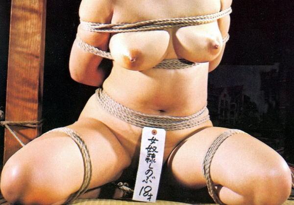 【※爆買※】性奴隷として売られた日本人ご覧下さい・・・・・
