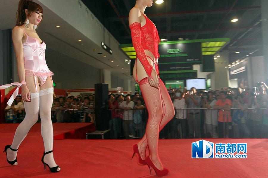 文化祭で開催される下着コンテストとかいう有能企画、完全に事故ってたwwwwwww(画像26枚)・15枚目
