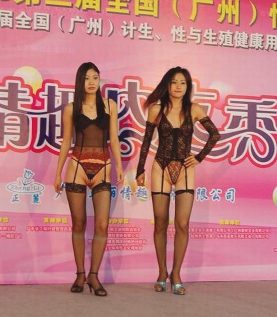 文化祭で開催される下着コンテストとかいう有能企画、完全に事故ってたwwwwwww(画像26枚)・18枚目