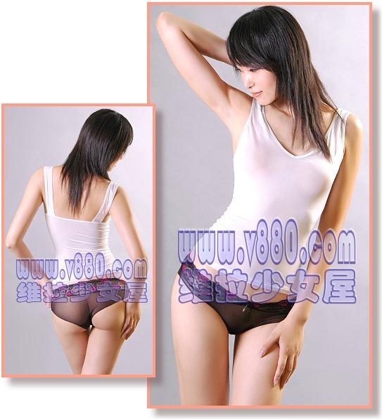 【※モロ万個注意※】中国の下着通販雑誌をコレクションにする理由がこちら。。。(画像33枚)・25枚目