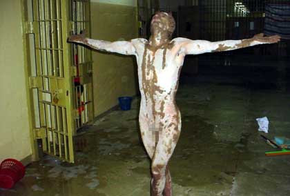 【※超閲覧注意】刑務所で行われた虐待事件、地獄杉・・・・(画像あり)・10枚目