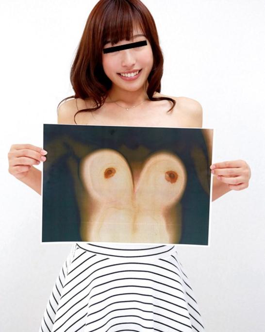 なんでもありだった時代の「いくらで胸のコピーを撮らせてくれますか?」素人企画番組を再現した結果wwww(※画像あり※)・4枚目
