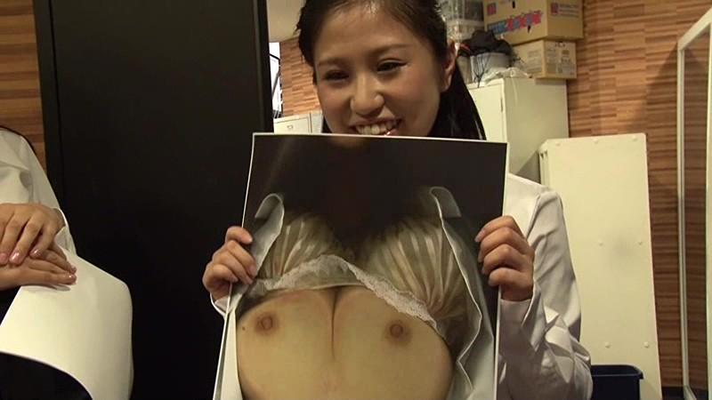 なんでもありだった時代の「いくらで胸のコピーを撮らせてくれますか?」素人企画番組を再現した結果wwww(※画像あり※)・9枚目