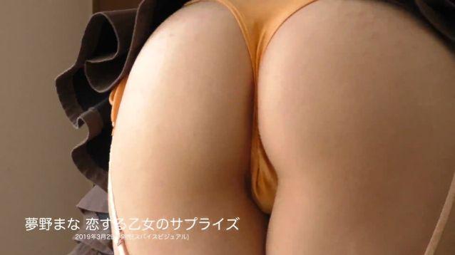 【※勃起不可避】枕営業をしていた口リアイドル夢野まなの乳首ポッチ画像wwwwwwwwwww・6枚目