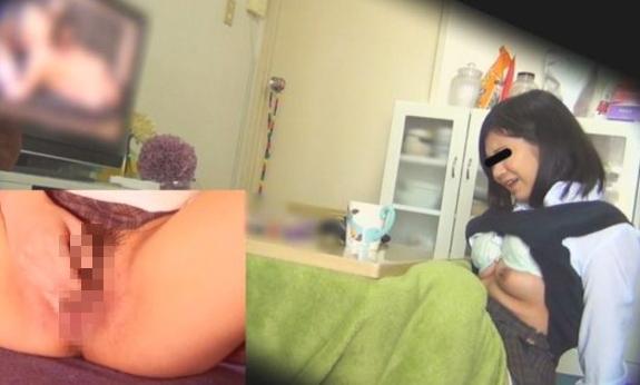 【悲報】AVやエロ本オカズに自慰行為してる女の子wwwwwwwwwwwwwww(※画像あり※)・6枚目