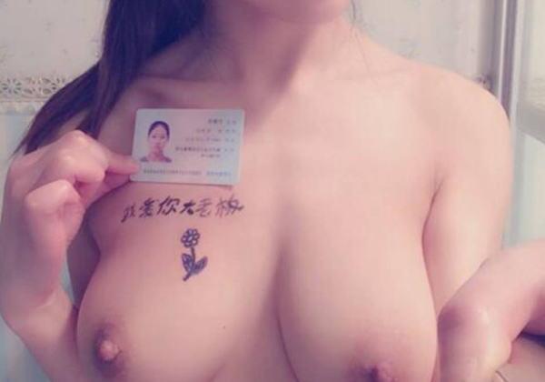 闇金業者が売買する身分証明書付きのヌード画像がこちら・・・・・
