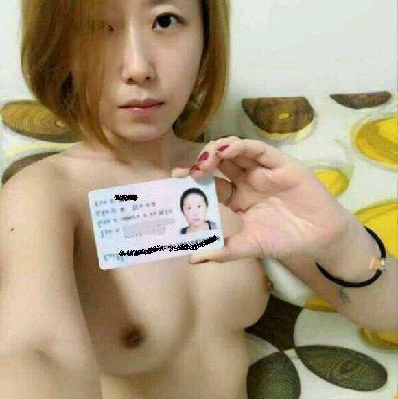 闇金業者が売買する身分証明書付きのヌード画像がこちら・・・・・・5枚目