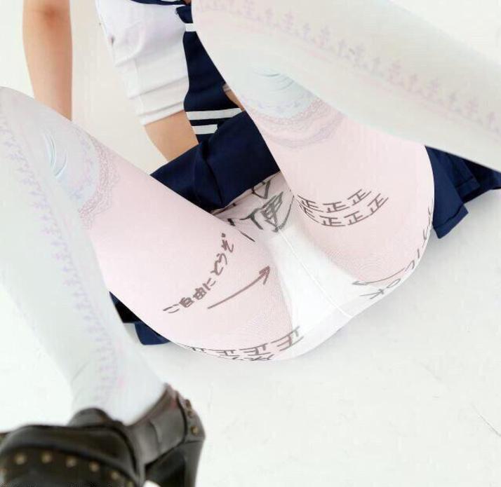 「性処理肉便器タイツ」とかいう卑猥ブツを穿く変態女が撮影される。(画像あり)・15枚目