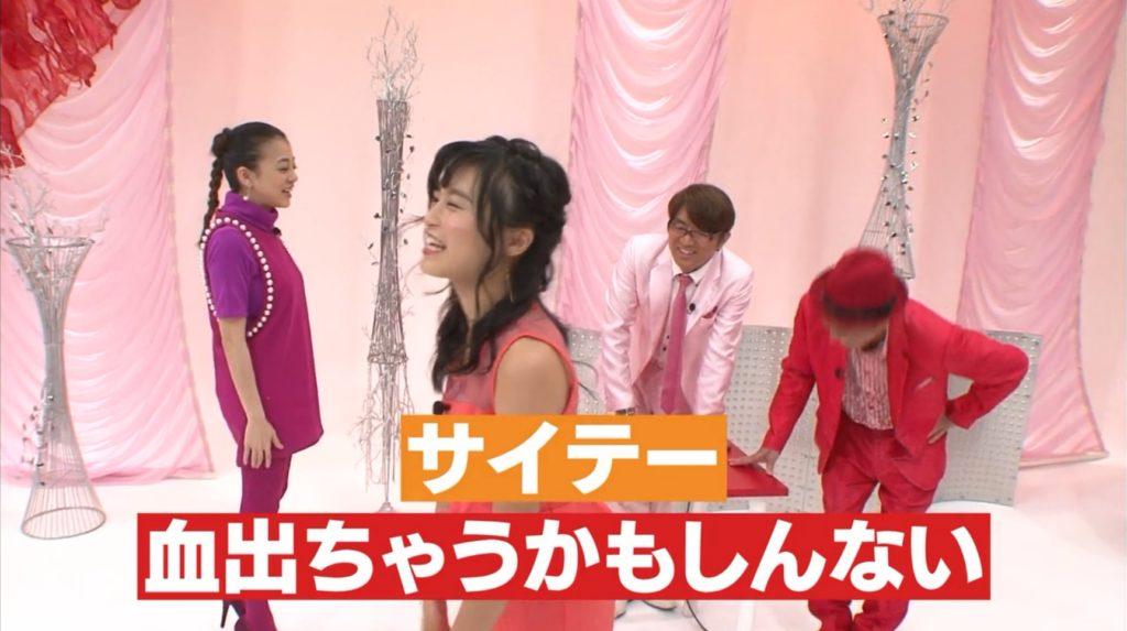 【小島瑠璃子】こじるりさん、胸元ユルユルの衣装で視聴者に期待させるwwwww(画像あり)・46枚目