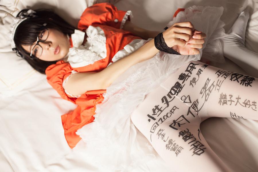 「性処理肉便器タイツ」とかいう卑猥ブツを穿く変態女が撮影される。(画像あり)・23枚目