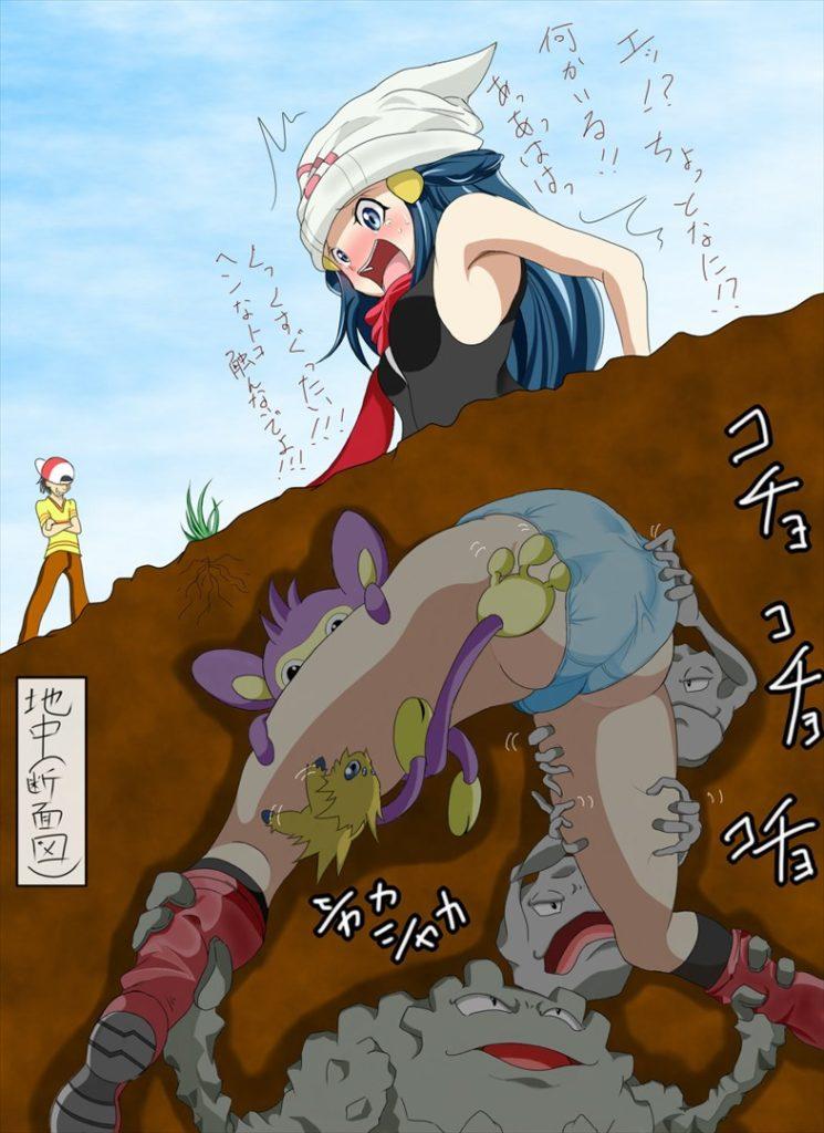 【ポケモンエロ】トレーナーのエロ画像が主従逆転すぎて草wwwwwwwwwwwwww(画像96枚)・28枚目