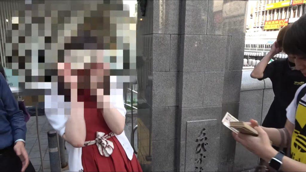 アホYouTuber、「マンコに1万円渡したら何でもデキる説」を検証した結果wwwwwww(画像あり)・5枚目