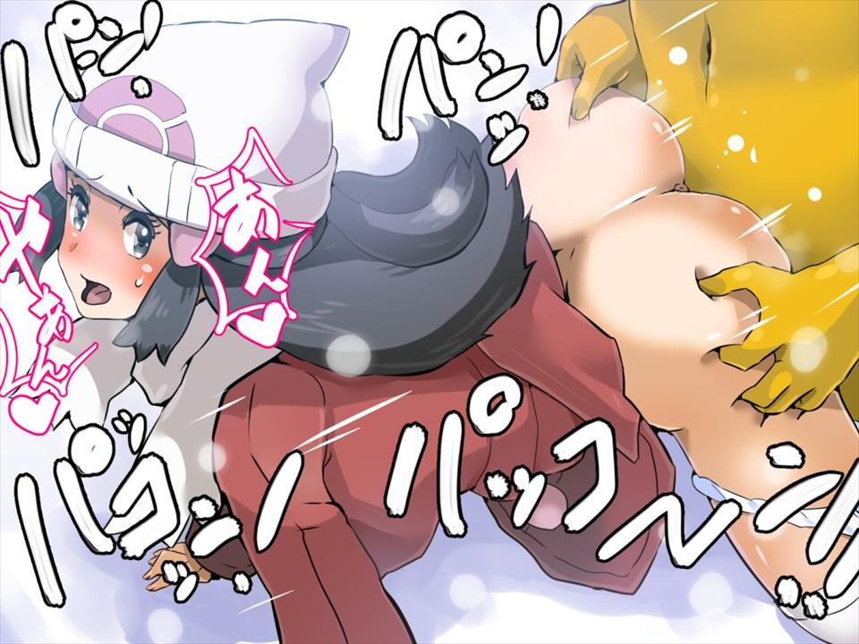 【ポケモンエロ】トレーナーのエロ画像が主従逆転すぎて草wwwwwwwwwwwwww(画像134枚)・68枚目