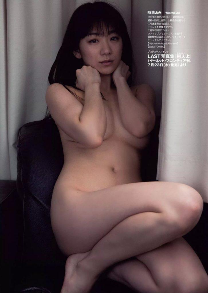 【芸能人 手ブラ】手でおっぱいを隠してる女性芸能人写真集まとめ。(24枚)・1枚目