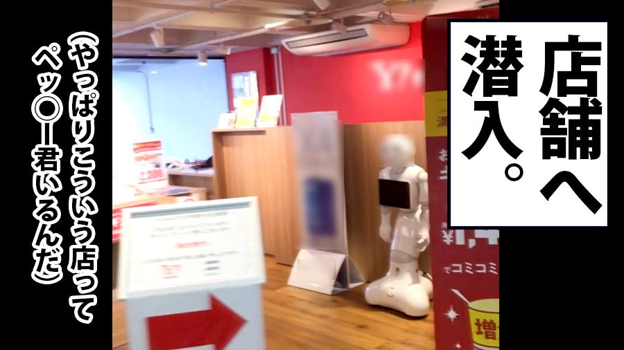 【働く女子セール(11/15昼まで)】Iカップの爆乳素人まんさん、男優とガチでセックスする映像wwwww・17枚目