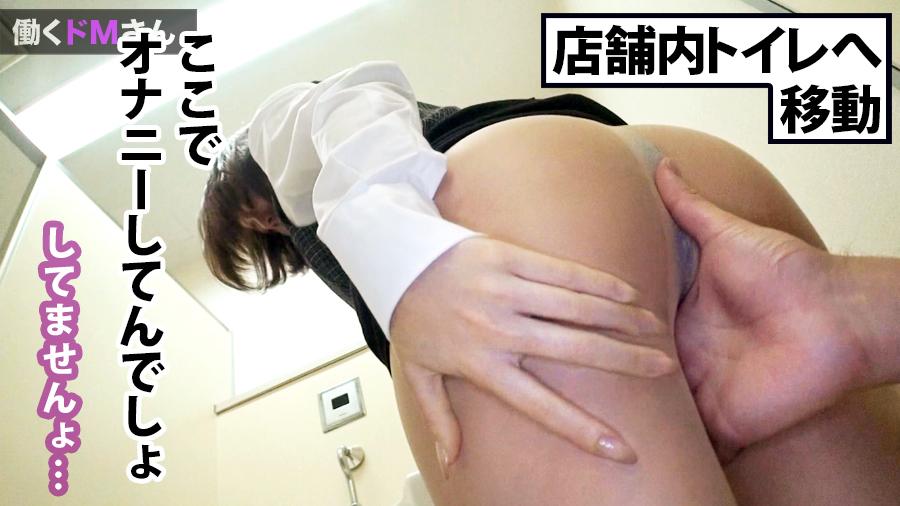 【働く女子セール(11/15昼まで)】Iカップの爆乳素人まんさん、男優とガチでセックスする映像wwwww・21枚目