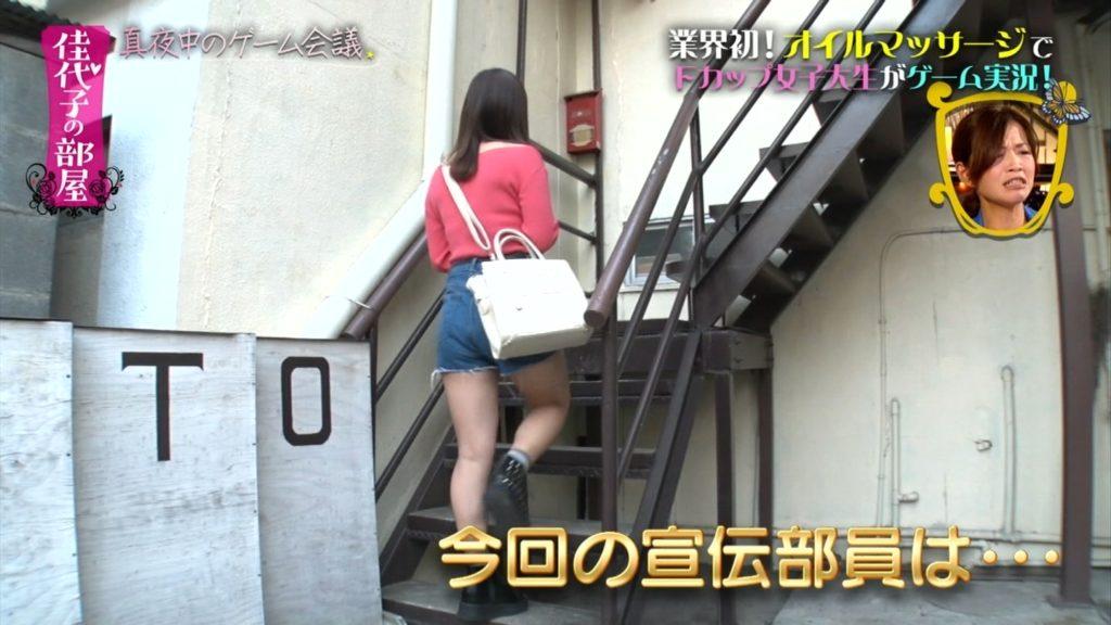 石原佑里子とかいうアホグラドルさん、手コキ動画大流出wwwwww(画像あり)・26枚目