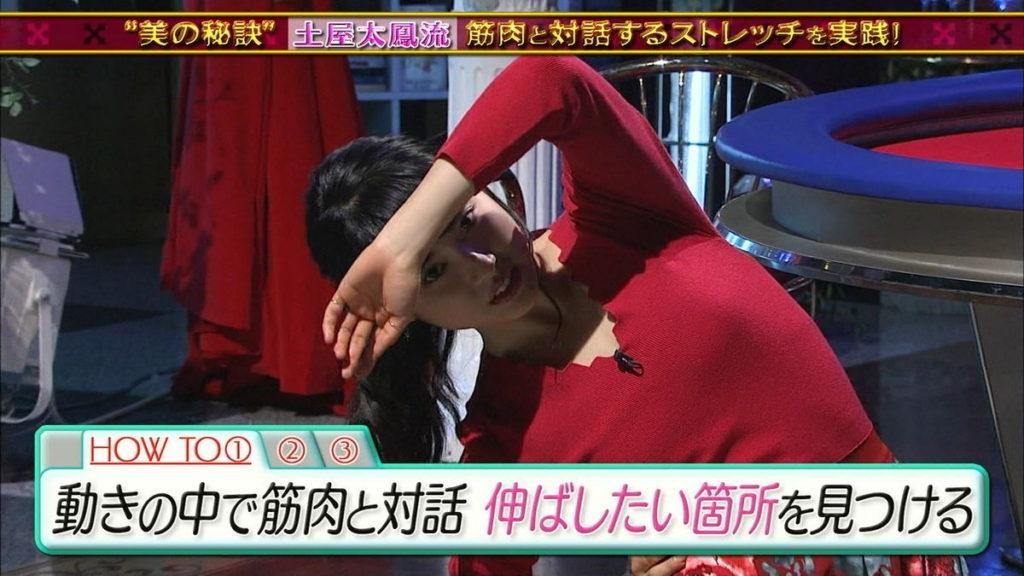 """【土屋太鳳】推定Gカップの隠された""""おっぱい""""がこちらwwwwww(画像あり)・107枚目"""