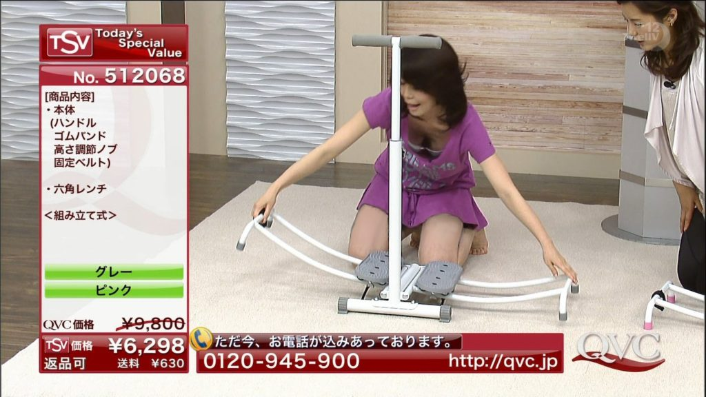 【胸チラ】TVでおっぱいがチラチラ見せた女性たちのエロ画像。モロやんけwwwwww(97枚)・51枚目
