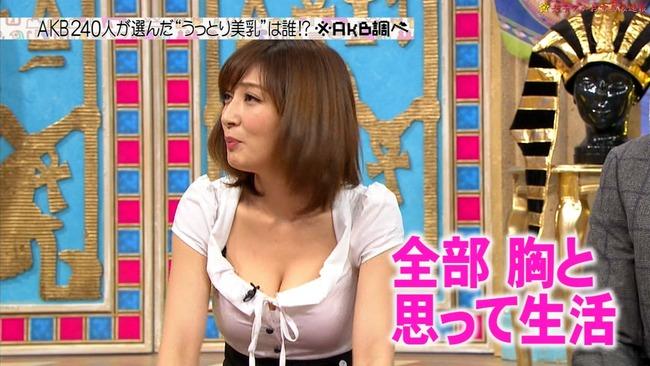 【熊田 曜子】37歳の女性で最もエロい熟女ボディーがこちらwwwwww(96枚)・54枚目