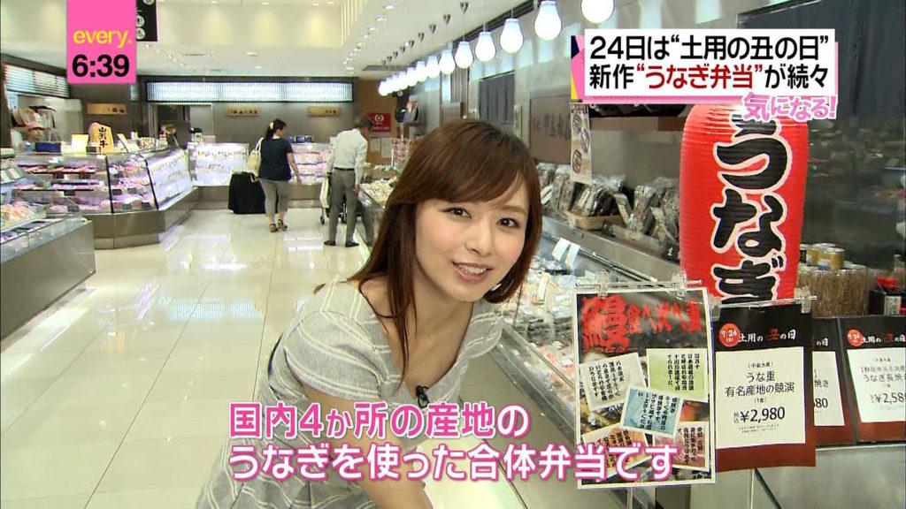 【伊藤綾子】二宮和也との結婚発表したしエロ画像でも見るかwwwww・1枚目