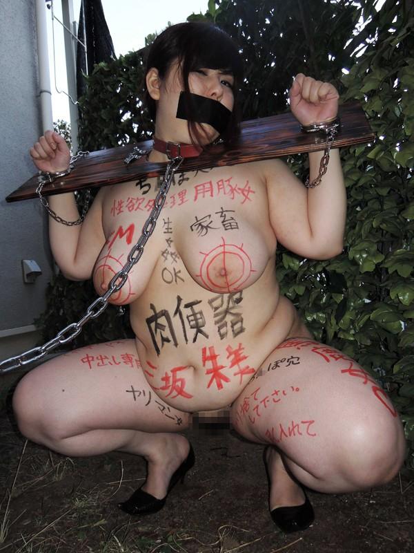 肉便器まんさん、身体中に卑猥な事を落書きされ記念撮影された結果・・・・・(画像あり)・1枚目