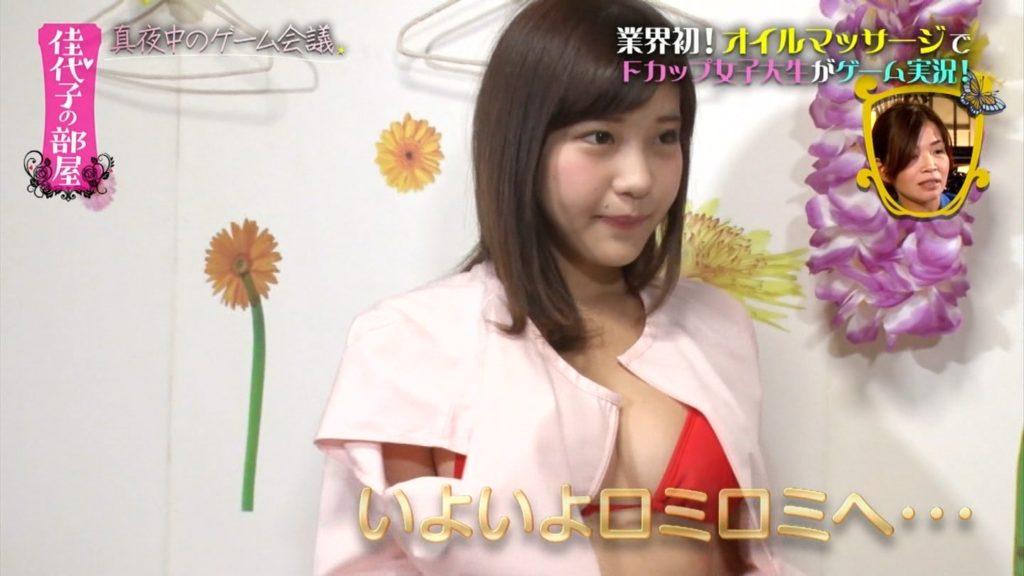 石原佑里子とかいうアホグラドルさん、手コキ動画大流出wwwwww(画像あり)・35枚目