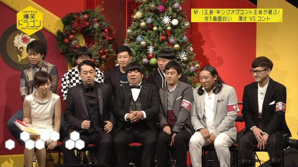 【伊藤綾子】二宮和也との結婚発表したしエロ画像でも見るかwwwww・11枚目