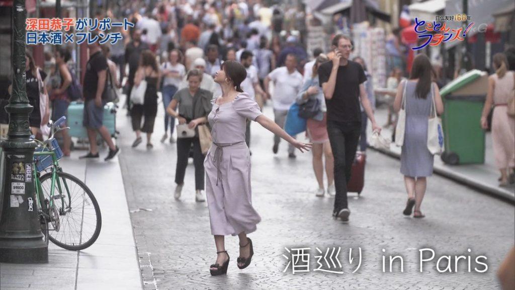 【深田恭子】見る度にエロくなってる女性ホルモン全開の女さんwwwwww(画像あり)・120枚目