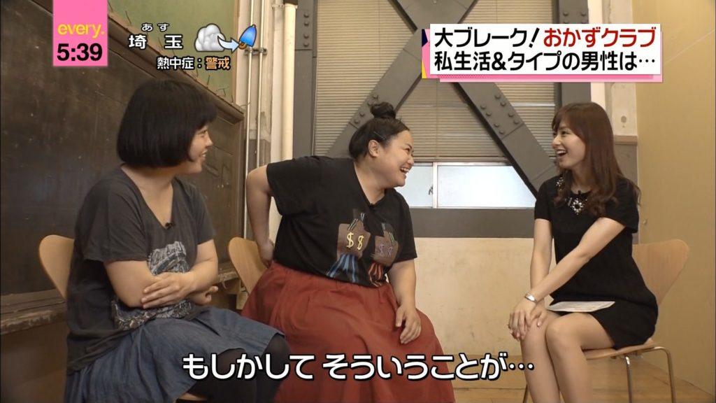【伊藤綾子】二宮和也との結婚発表したしエロ画像でも見るかwwwww・12枚目
