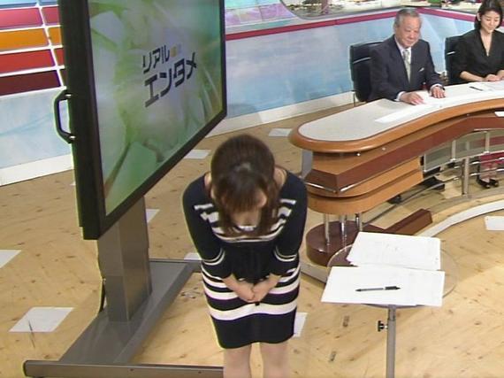 【伊藤綾子】二宮和也との結婚発表したしエロ画像でも見るかwwwww・13枚目