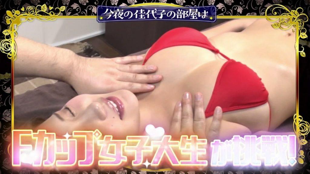 石原佑里子とかいうアホグラドルさん、手コキ動画大流出wwwwww(画像あり)・39枚目