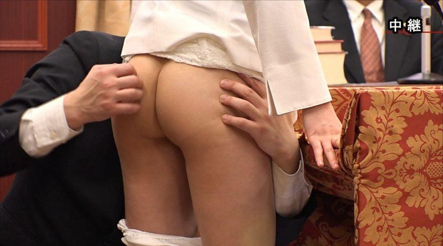 【エロ画像】伝説の国会中継。女子議員オッパイ丸出しやんwwwwww・15枚目