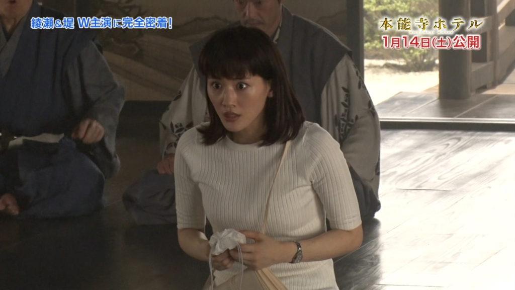 【綾瀬はるか】おっぱいでオファーされる女優さん、シーンが物語るwwwww(137枚)・127枚目